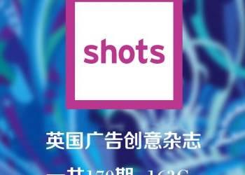 团购7期 脑洞大开英国 SHOTS DVD 1080P 一共170期 163G大容量