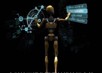 年费VIP专享高科技信息可视化MG动画屏幕触摸按钮UI交互界面动态音效
