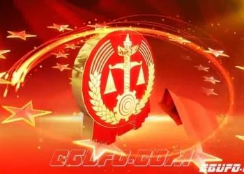 年费VIP专享8457中华人民共和国最高法院片头AE模板