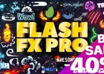年费VIP专享AE模板-动漫卡通能量火焰特效合成文字标题Logo转场MG动画元素包