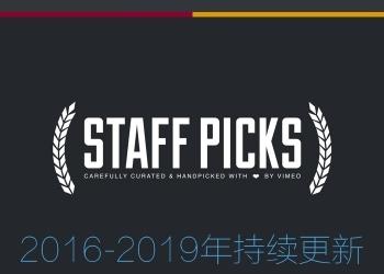 年费VIP专享Vimeo STAFF PICKS官方认证创意CG特效动画微电影参考 免费更新