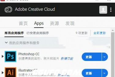 Adobe桌面管理软件 Creative Cloud Win/Mac