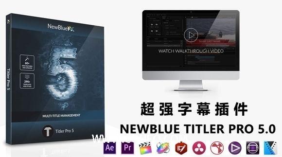 NewBlue Titler Pro 5.0 NewBlue独立版+PR插件版