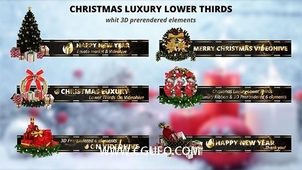 5839圣诞节字幕条特效动画AE模版,Christmas Luxury Lower Thirds