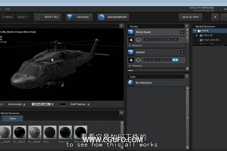AE element教程VideoCopilot Element 3D AE插件E3D 全部教程 中英文双语字幕