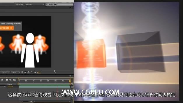 第41期中文字幕翻译教程《AE常见问题处理10则视频教程》