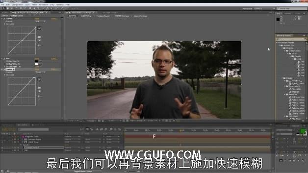 AEtuts-AE PR绿屏抠像与后期合成中文字幕