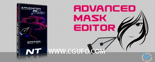 AE脚本:高级mask遮罩编辑控制工具 AEscripts Advanced Mask Editor 1.2 +