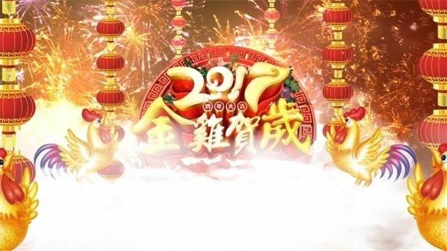 5961-2017春节联欢晚会片头AE模板 喜庆鸡年元旦春晚开场片头ae视频