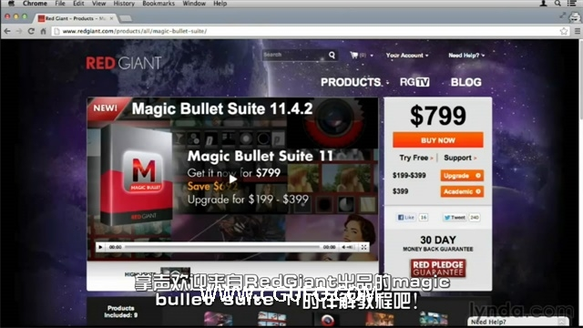 第21期中文字幕翻译教程《红巨星高端插件套装Magic Bullet Suite 11全面教程》