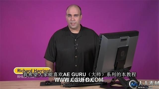 第28期中文字幕翻译教程《AE与C4D的3D协同工作视频教程》