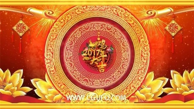 146-2017鸡年新年元旦晚会led动态视频素材中国风喜庆背景