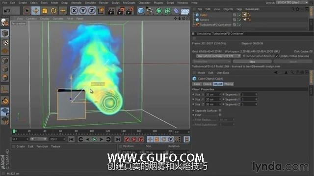 第56期中文字幕翻译教程《C4D中TurbulenceFD流体粒子模拟特效制作视频教程》