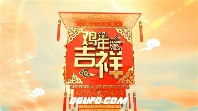 6040-2017春节新年红绸巾飞舞鸡年吉祥企业晚会开场片头AE模板