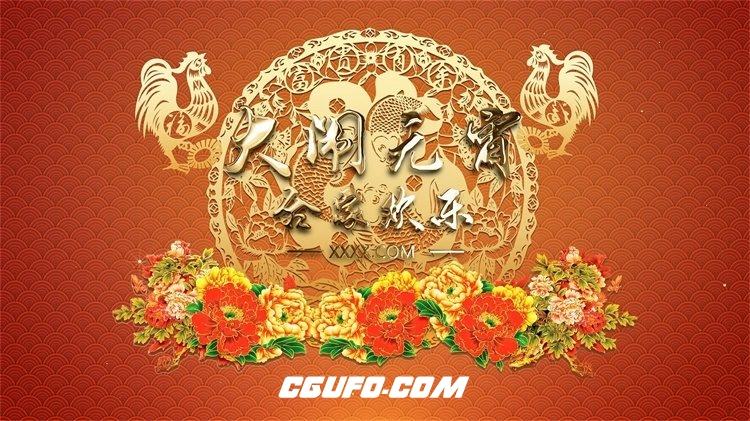 6183-2017元宵节花开富贵黄金粒子鸡年剪纸图案视频片头祝福标题AE模版