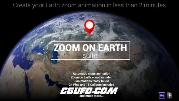 6170宇宙地球定位系统高科技演示动画AE模版,Zoom On Earth Suite