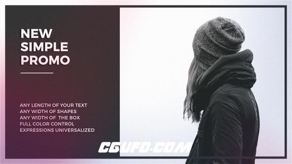 6301创意产品促销动画AE模版,Simple Promo