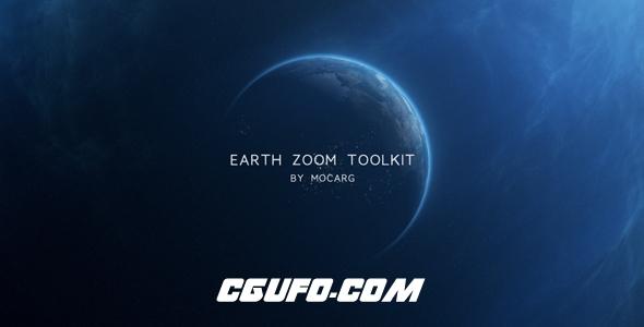 6353地球穿梭定位导航高科技动画AE模版,Earth Zoom Toolkit