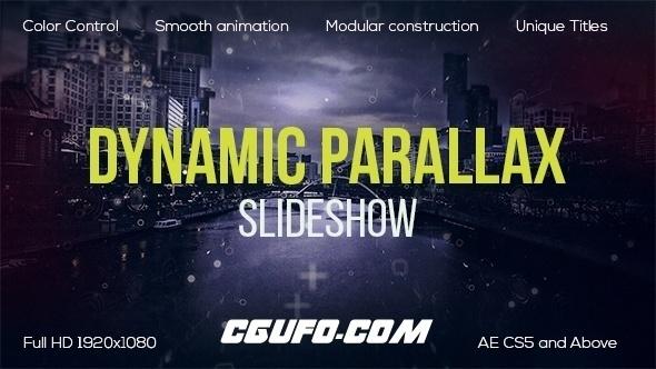 6409高科技图文展示动画AE模版,Dynamic Parallax