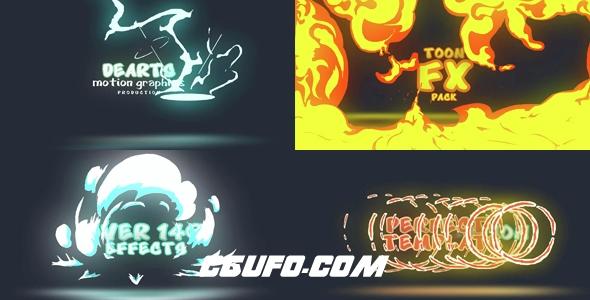 6447-145+动漫卡通水流火焰烟雾闪电MG动画元素AE模版,Toon FX Pack
