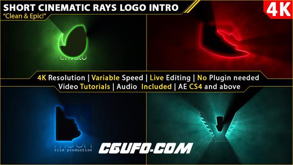 6482大气逆光Logo演绎动画AE模版,Short Cinematic Light Rays Logo Intro