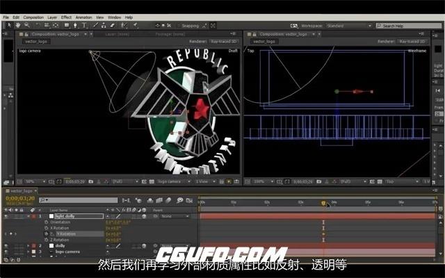 第111期中文字幕翻译教程《AE制作三维Logo标志演绎动画视频教程》