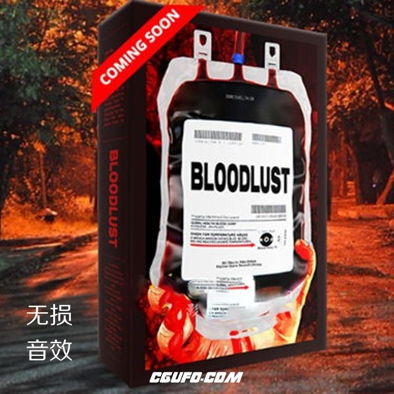 电影无损音效素材武打动作片游戏配音生物体液血浆溅飞泥浆流血滴