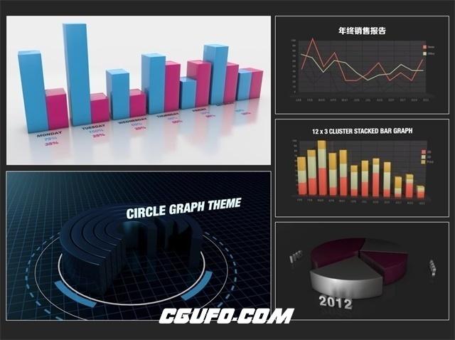 56组实用的柱状图数据图表合集C4D预设,Videohive Info Graphs 3D