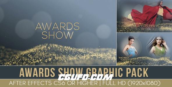 6580波浪粒子起伏飘动颁奖典礼大气包装片头AE模版,Award Show graphic pack