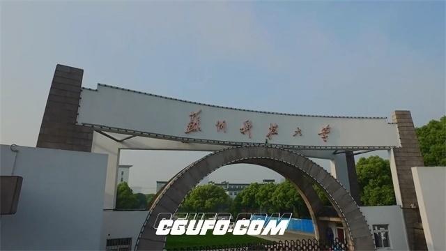 2724-苏州科技大学建筑特色学生校园清新环境形象宣传高清实拍视频素材