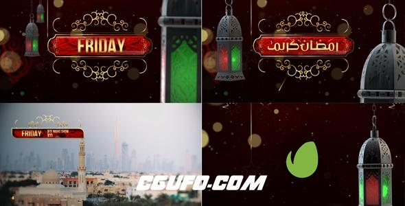 6797创意视频包装开场动画AE模版,Ramadan Broadcast Packaging