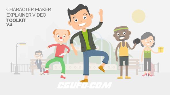 6800人物角色卡通MG动画AE模版,Character Maker – Explainer Video Toolkit