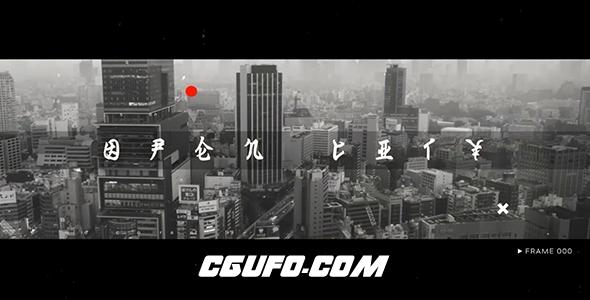 6866城市宣传片包装动画AE模版,Open City // Glitch Opener
