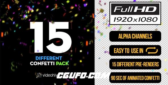 7002五彩纸屑下落动画高清视频素材带通道,15 Confetti Pack