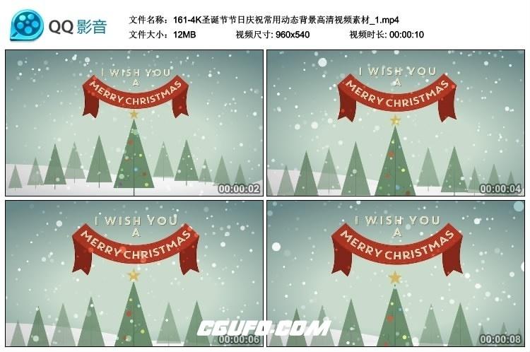 161-4K圣诞节节日庆祝常用动态背景高清视频素材