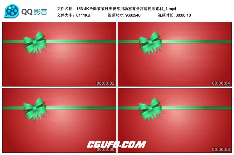 163-4K圣诞节节日庆祝常用动态背景高清视频素材
