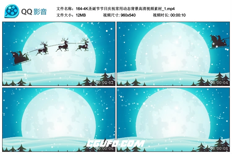 164-4K圣诞节节日庆祝常用动态背景高清视频素材