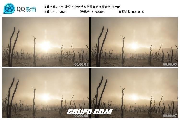 171-沙漠灰尘4K动态背景高清视频素材