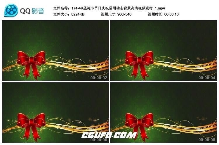 174-4K圣诞节节日庆祝常用动态背景高清视频素材