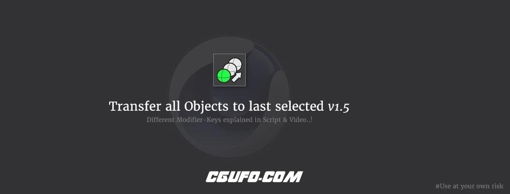 C4D将所有选定对象移动到最后选定的对象脚本