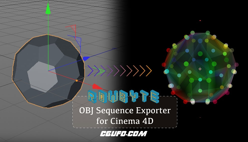 OBJ序列导出C4D插件 Plexus OBJ Sequence Exporter for Cinema 4D R13-R18 Win/Mac