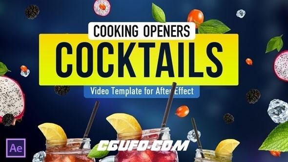 7091美食饮食类电视栏目包装动画AE模版,Cooking Design Pack – Cocktails