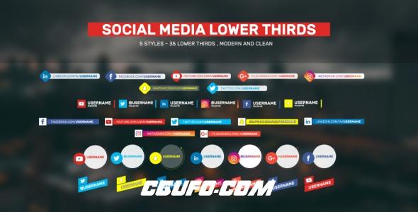 7098网络社交人名字幕条动画AE模版,Social Lower Thirds