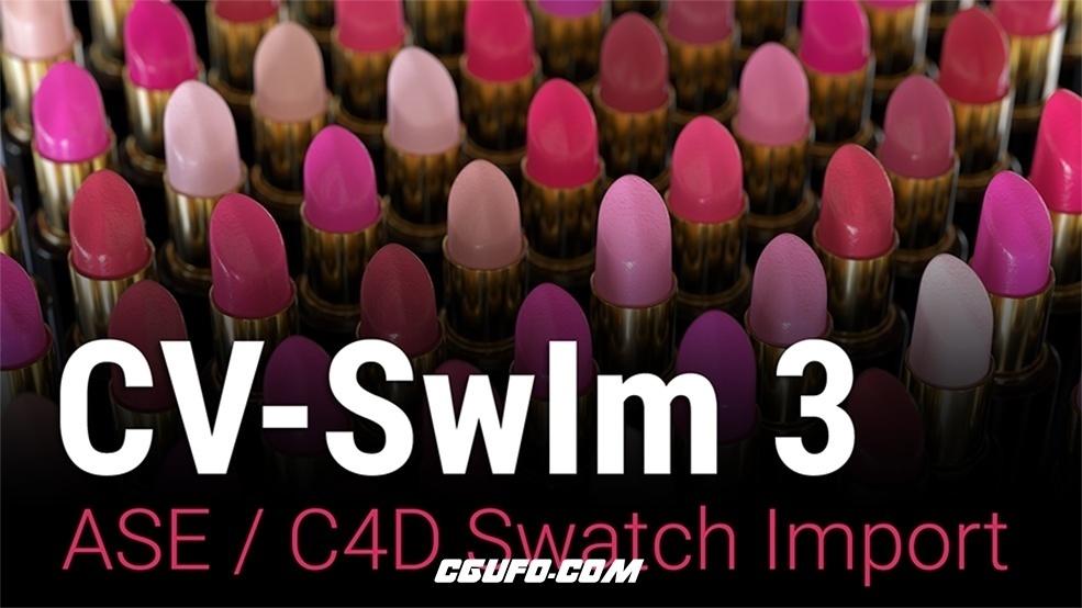 C4D Swatch色彩文件制作着色器插件 Cineversity CV-SwIm 3.01 R18 Win/Mac