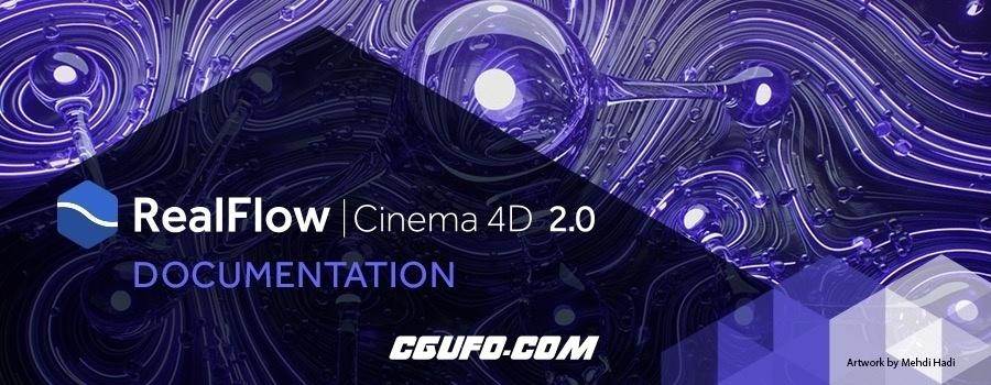 C4D流体动力学模拟插件NextLimit RealFlow C4D 2.0.0.0037 Win 破解版