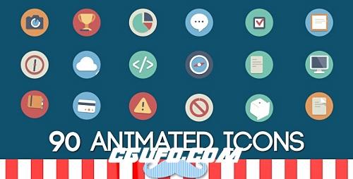 2583-90组logo演绎标志动画素材包AE模版,90 Animated Icons Pack