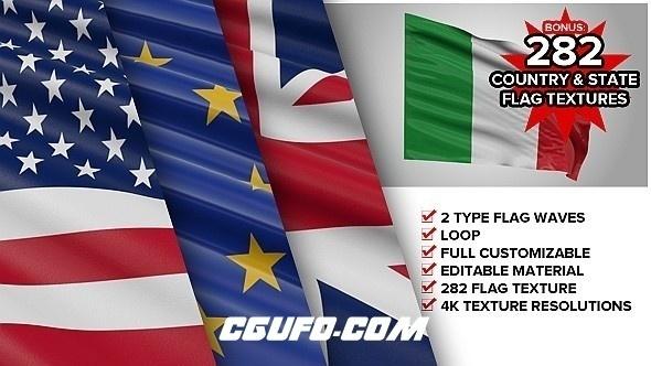 7212E3D模版自定义3D国旗旗帜动画AE模版,Custom Element 3D Flag