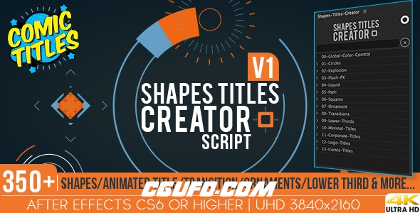 VIP专享-AE模板+脚本-350组简单图形MG动画元素文字标题Logo工具包