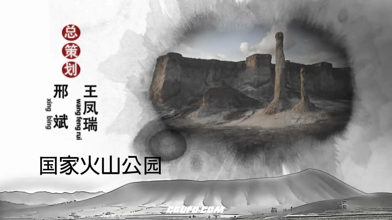7288-中国风水墨淡化效果切换文化形象宣传片头AE模板
