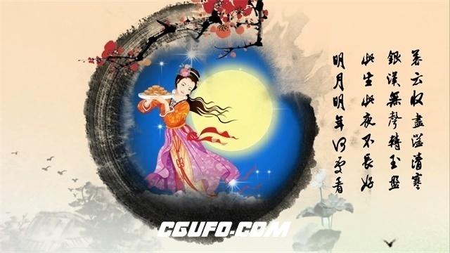 7293-中秋节企业宣传片文物古迹字画中国风水墨片头AE模版